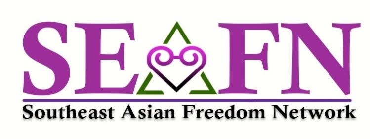 SEAGN-logo-3